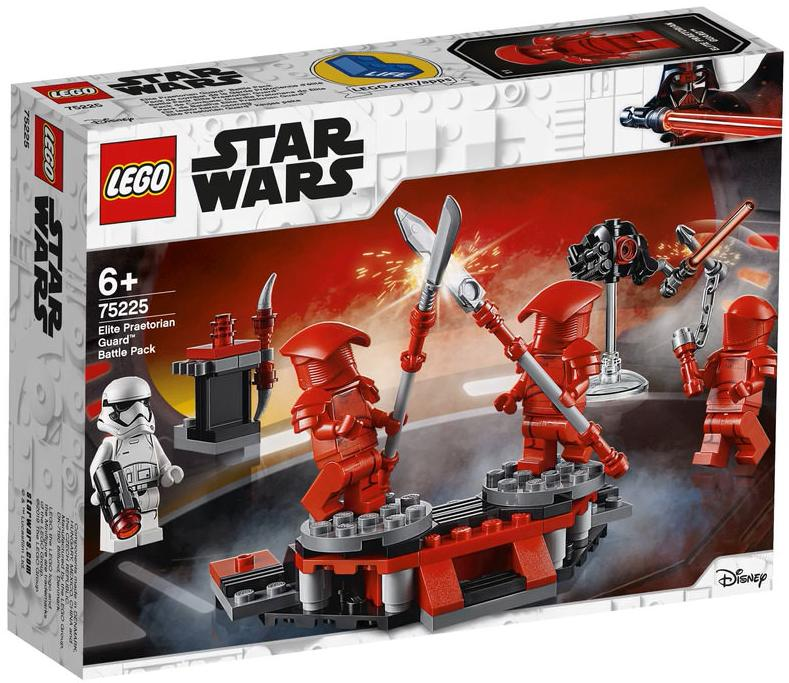 LEGO 75225 Elite Praetorian Guard Battle Pack Box Front Cover