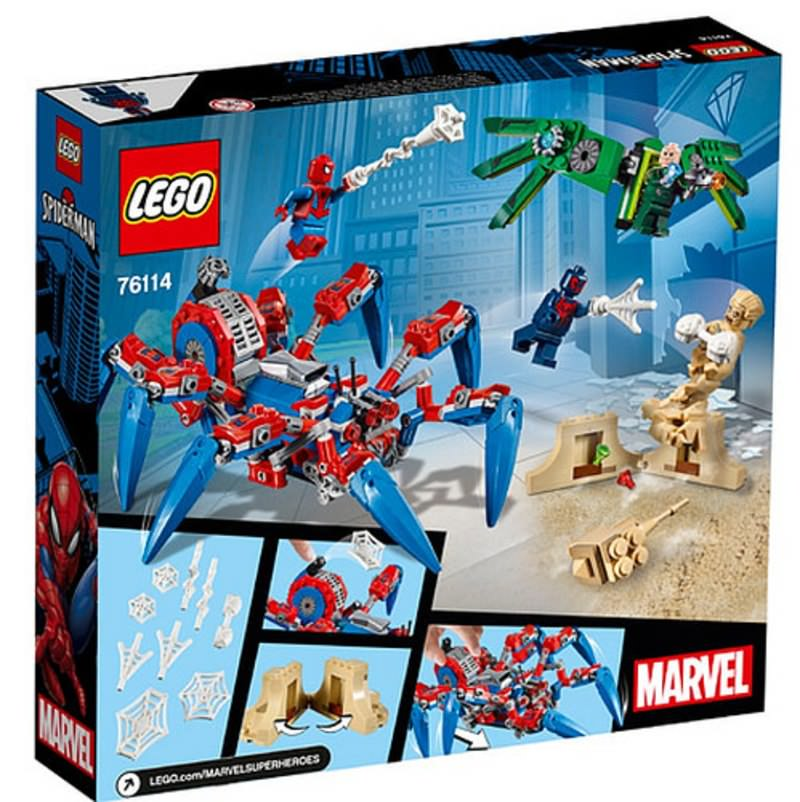 LEGO 76114 Spider-Man's Spider Crawler Set Box Back Cover