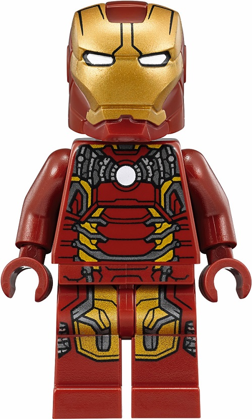LEGO Iron Man Mark 43 Suit Plain Armor Minifigure