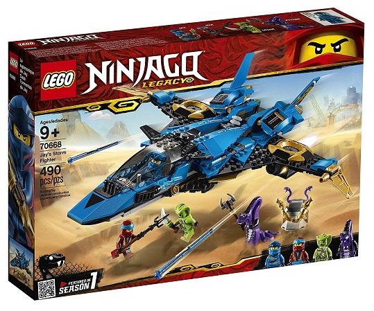 LEGO 70668 Jay's Storm Fighter - 2019 LEGO Ninjago Sets
