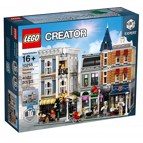 Biggest LEGO Creator Sets Creator Expert Assembly Square 10255